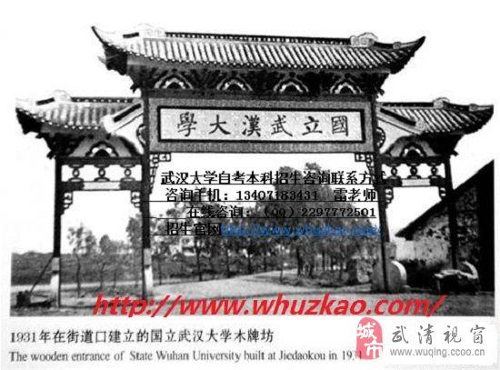 2013年湖北省會計從業資格證培訓保過