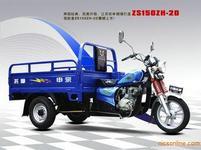 宗申125三轮摩托