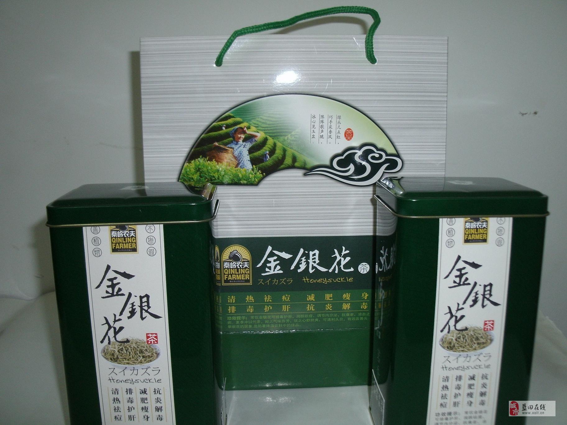 出售秦岭农夫金银花茶