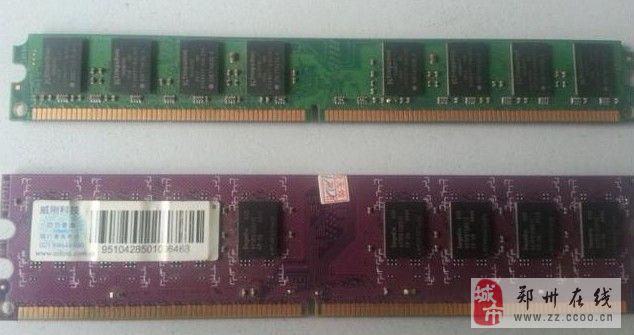 出2根DDR2-800的2G条子