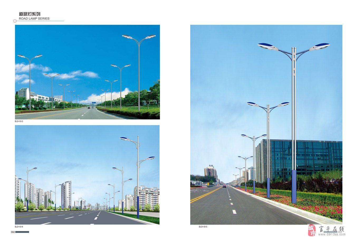 工业路灯设计图