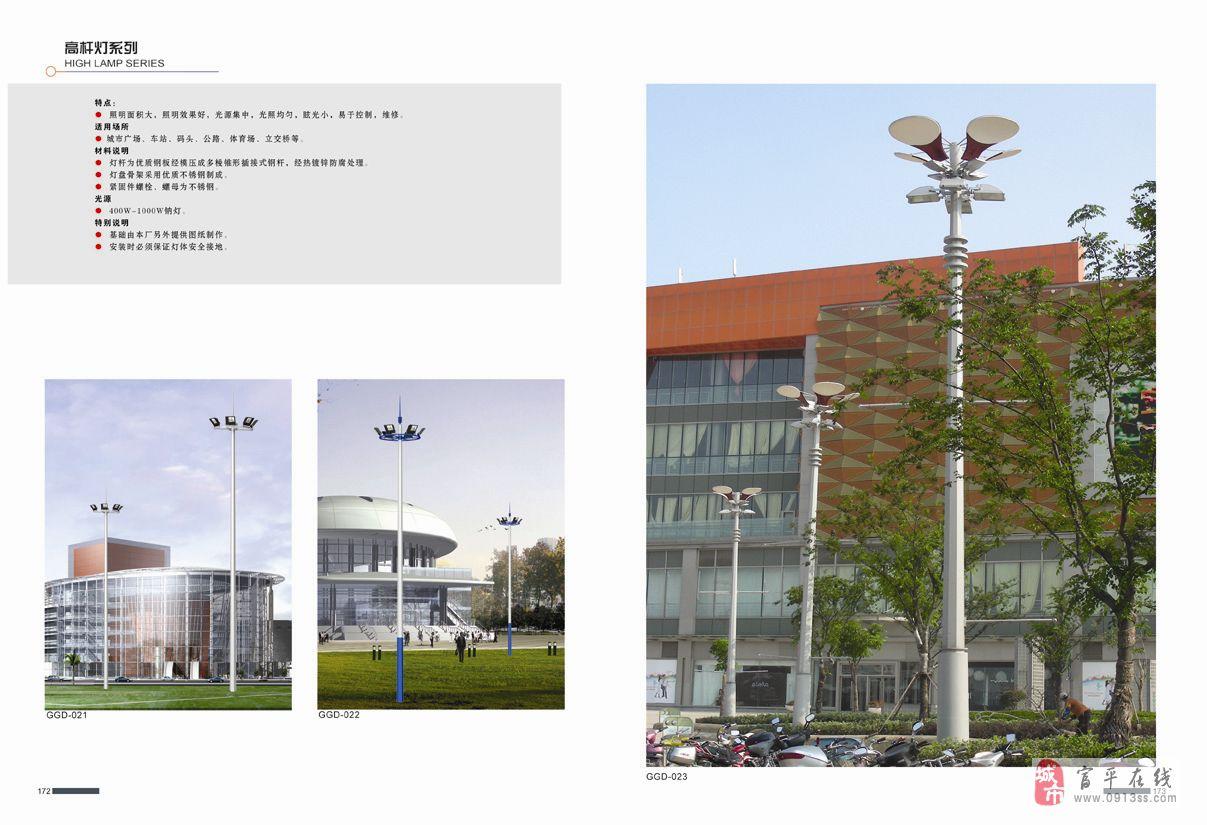 液压式风力发电机塔架