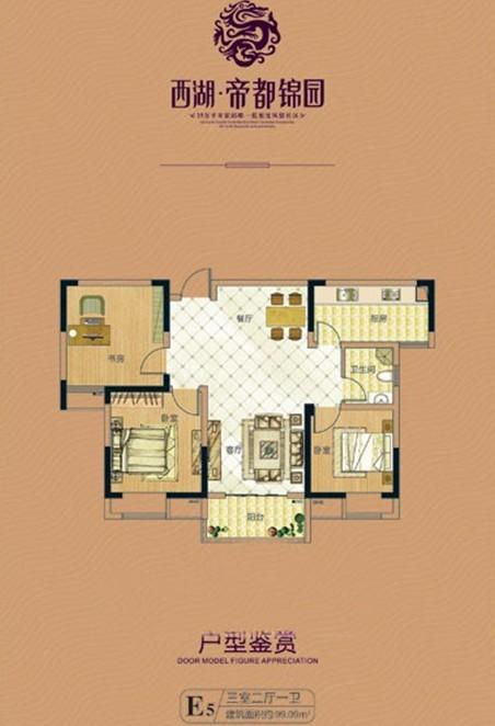 价:一房一价 贷款计算器