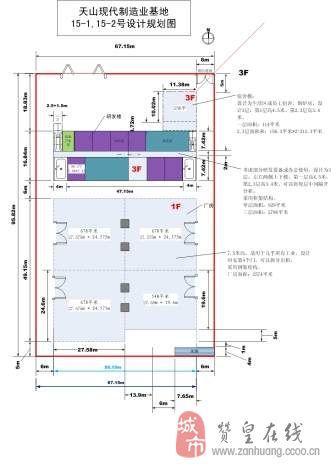 出租天山现代制造业基地11亩工业园标准工30000/月