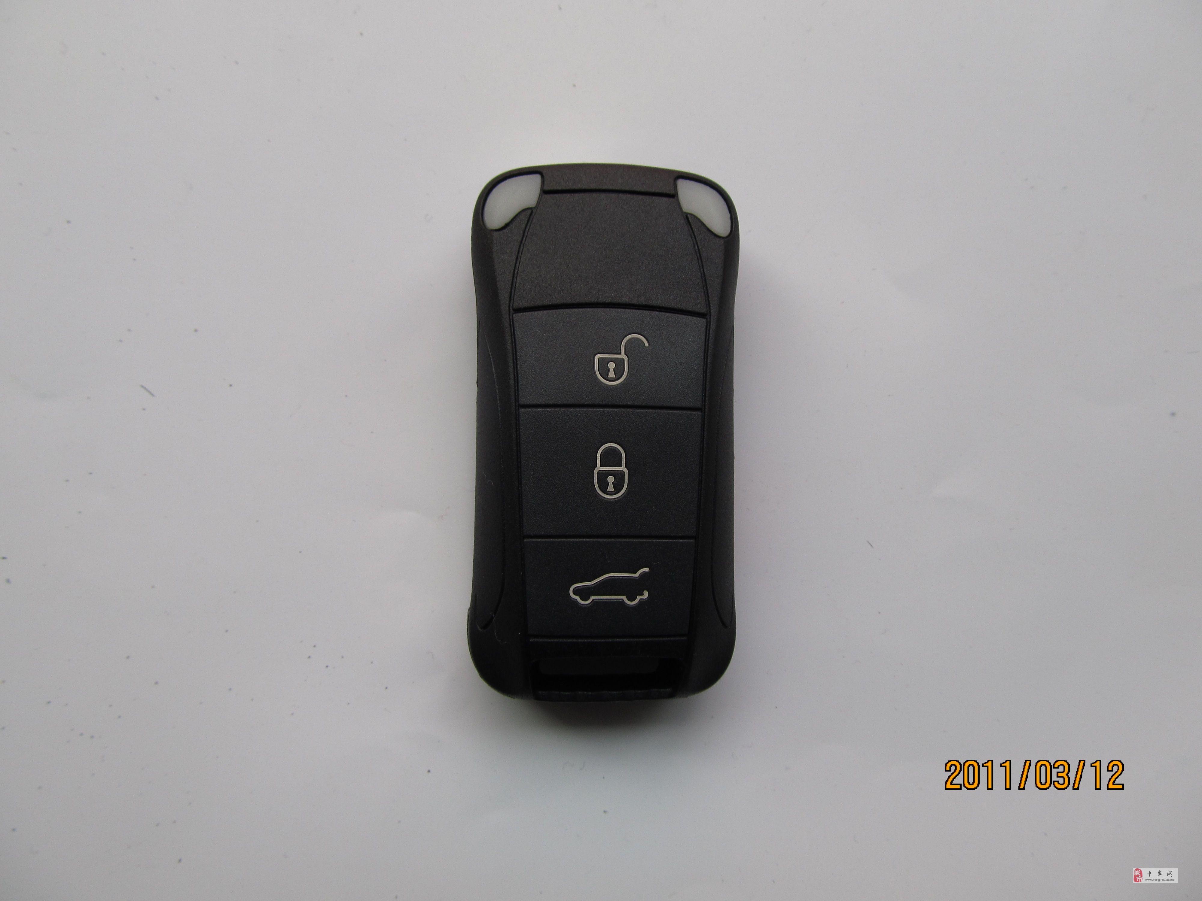 航诚汽车科技电器修理配汽车钥匙遥控