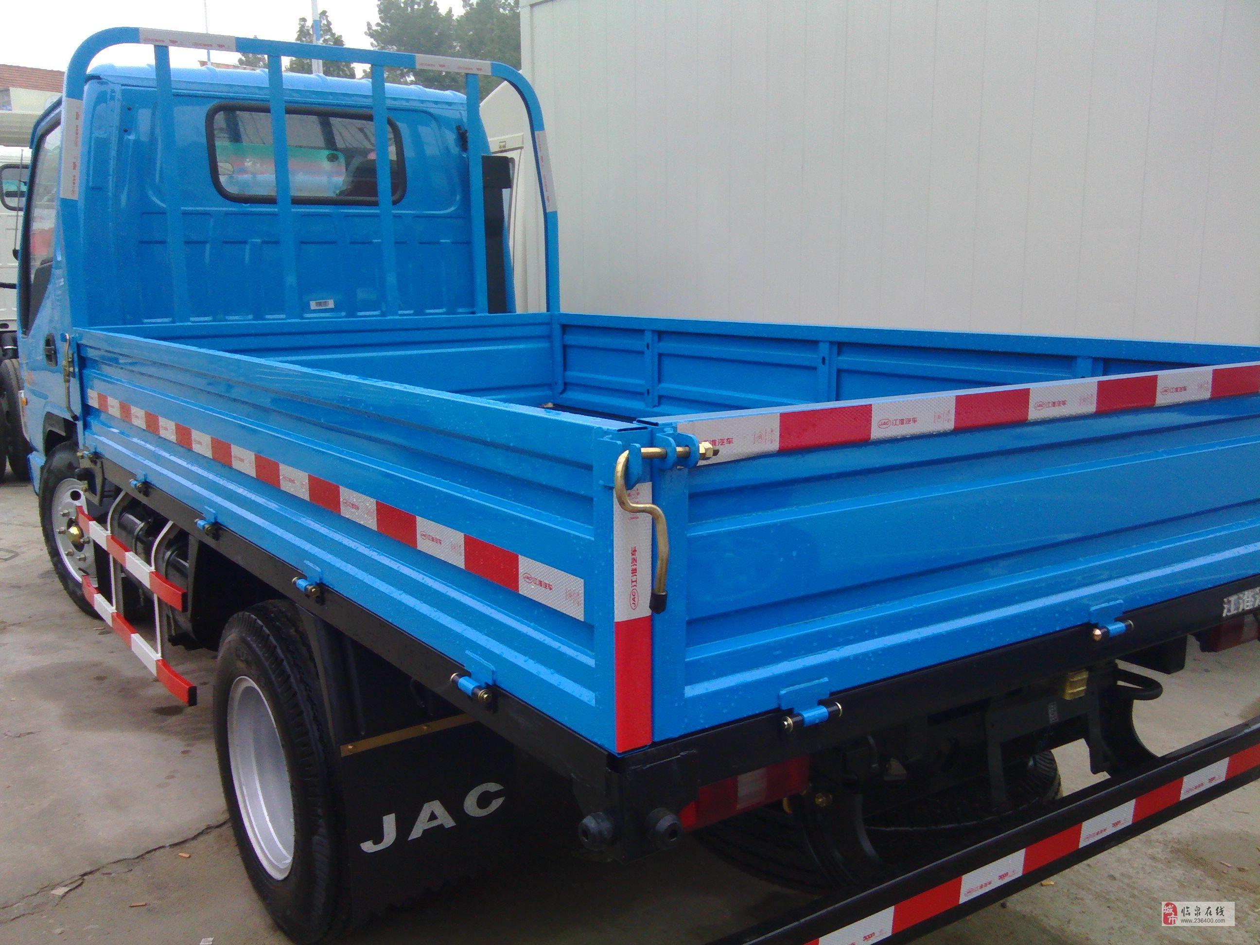 江淮全柴485一排半3米斗货车一部,全新未上户,因本人家中原因高清图片