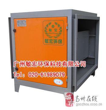 活性炭除味器 餐饮活性炭除味器 厨房活性炭除味器