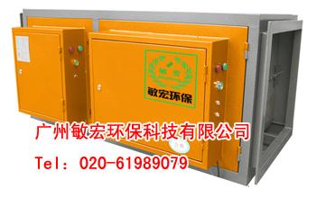 工业油烟净化器