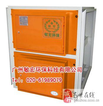 油烟净化器 厨房油烟净化器 餐饮油烟净化器