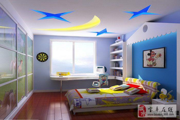 家政,搬家,室内外装饰,墙艺,家电清洗维修