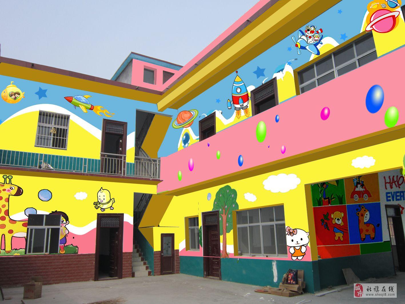 公司介绍 公司名称:红缨教育   育缨幼儿园连锁   公司地址:太和镇