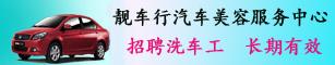 神彩争霸官方下载神彩争霸苹果版下载・靓车行汽车装饰中心