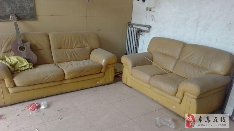 真皮沙发低价甩