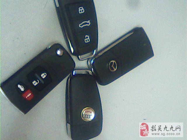 小平汽车电子专业维修汽车发动机电脑板匹配芯片钥匙