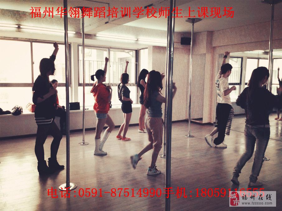 福州华翎国际权威顶级舞蹈培训教学团队培养高水准学员