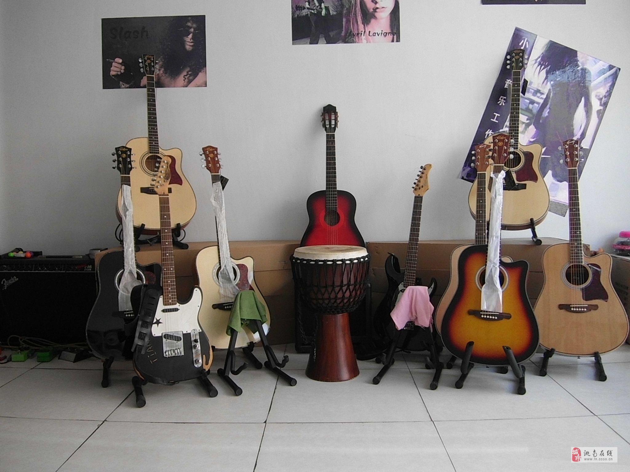 小野音樂工作室 招收吉他 非洲鼓學員