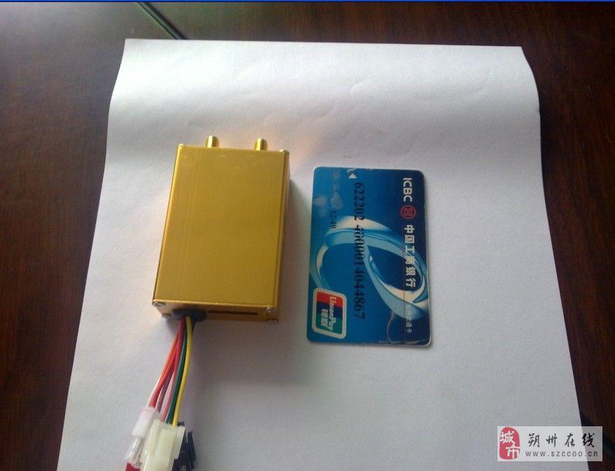 北斗衛星導航中國GPS進化衛星定位GPS監控蔡曉雅