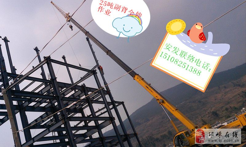 雅安吊车出租庐山吊车出租租赁天全县吊车出租名山吊车