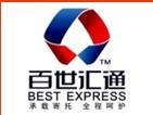 务川汇通快递分公司已经开通。优惠活动正在进行中。。