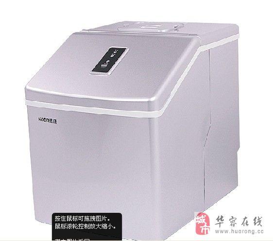 商用制冰机方块冰制冰机