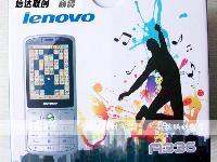 鑷敤Lenovo/鑱旀兂A336鍔熻兘寮哄ぇ