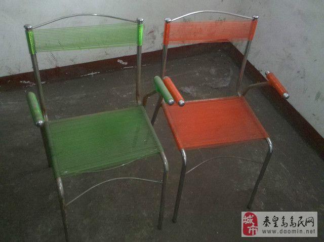 处理两把塑料编条椅子