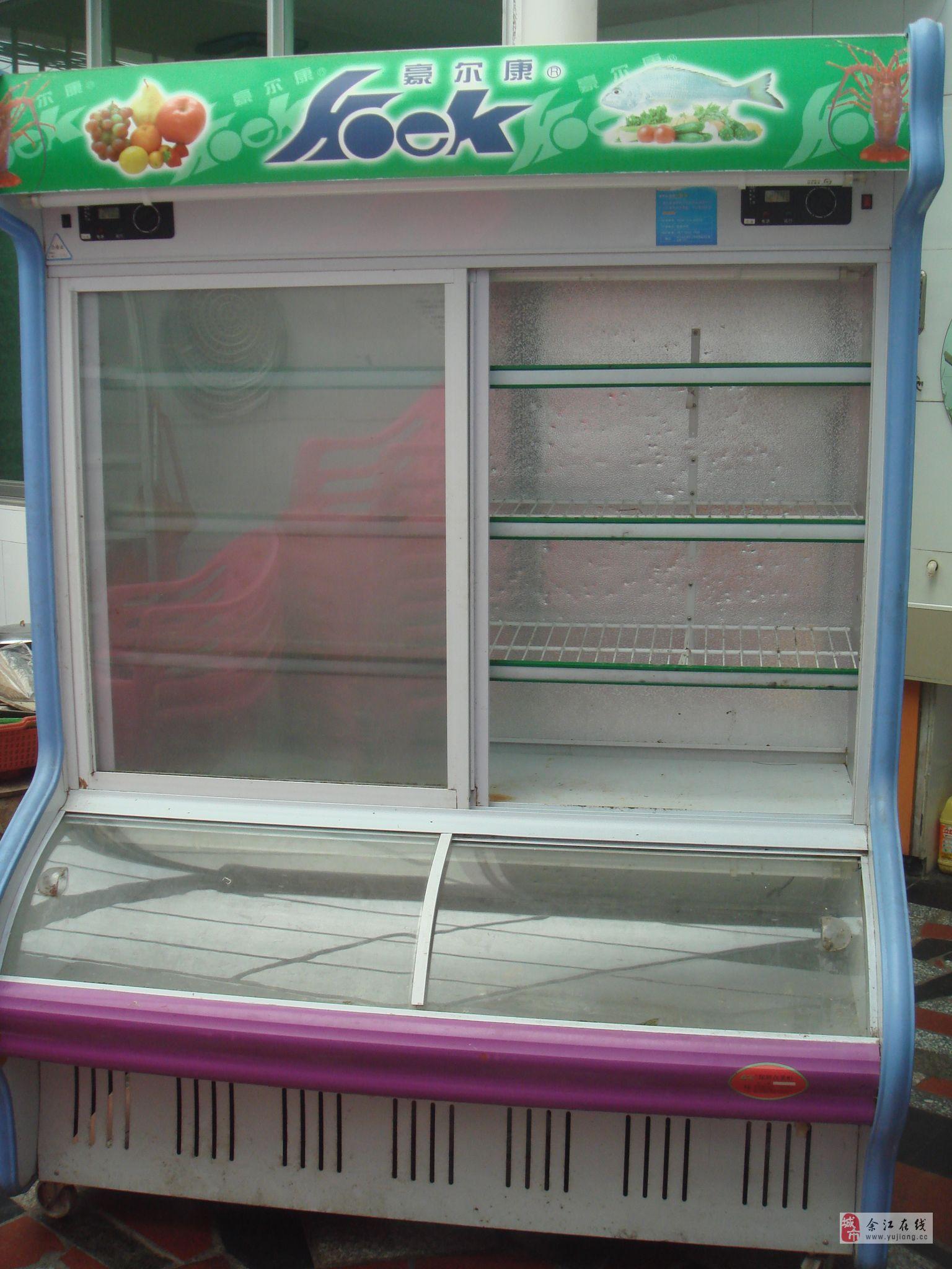 出售8成新生鲜展示冰柜