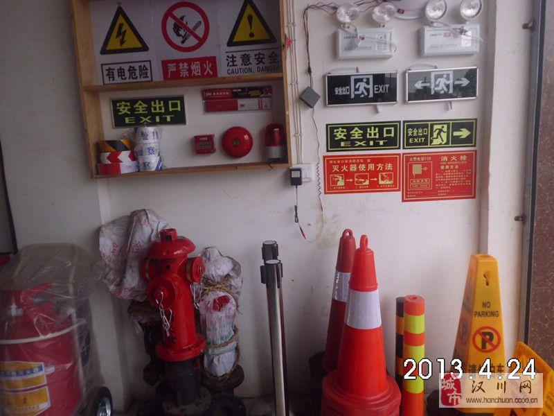 三江消防电话接线图