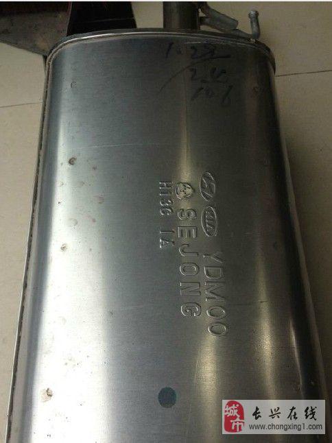汽车排气管99新,K3现代排气管