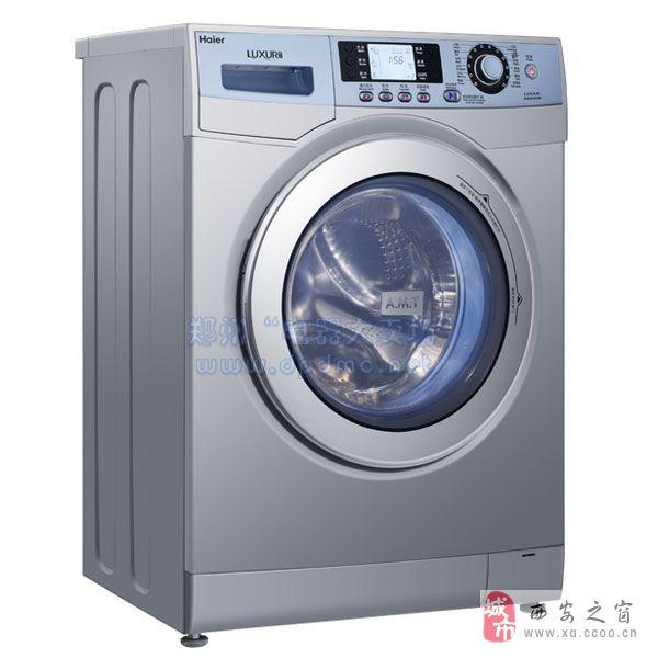 西安海爾海鷗小天鵝愛妻榮事達洗衣機專修