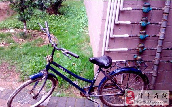 七成新男式自行车