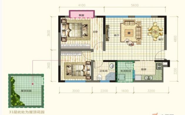 95平方房子里面设计图展示