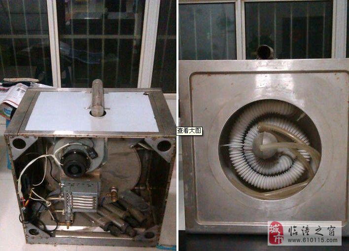 九成新蒸汽机(蒸面皮,蒸馒头) - 600元