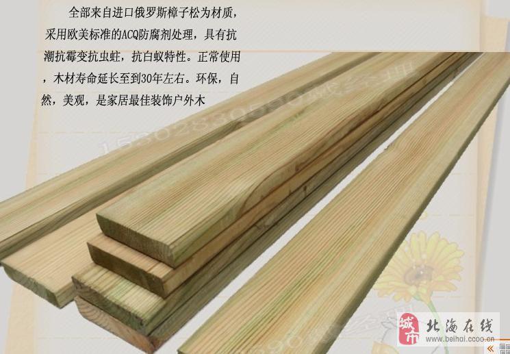 防腐木批发,户外木结构木地板,凉亭,木屋园林景观
