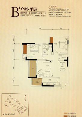 香山国际楼盘规划图 户型图 实景图 样板间-忠县在线