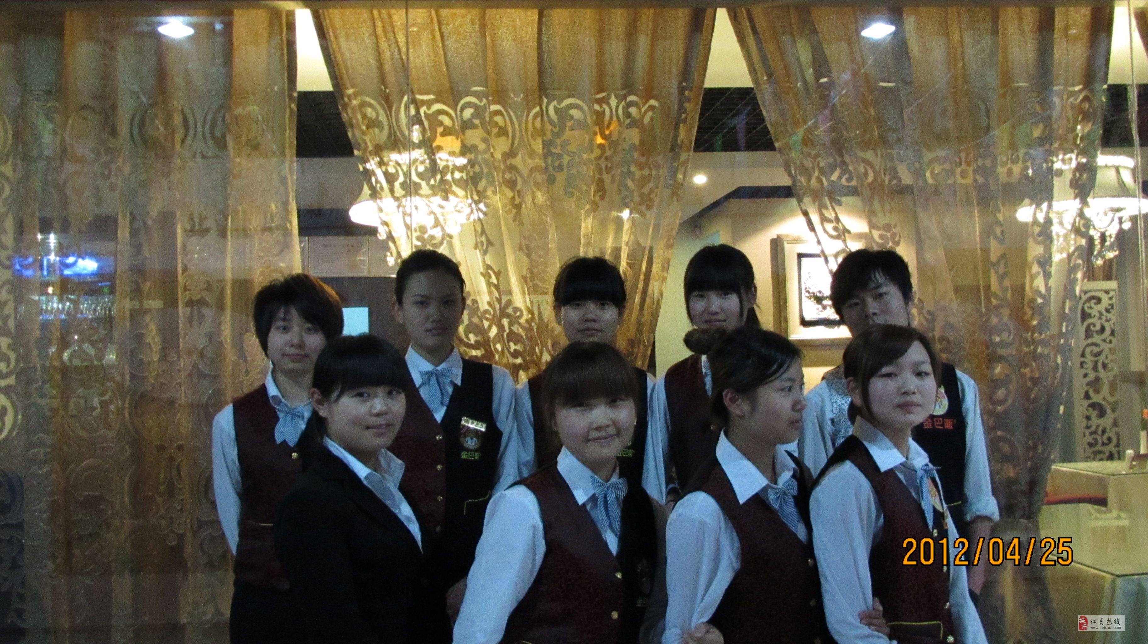 西餐厅服务员_西餐厅服务员服装_欧式西餐厅服务员服装