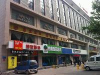 陕西省咸阳市渭城区鼎城花园商用楼出租