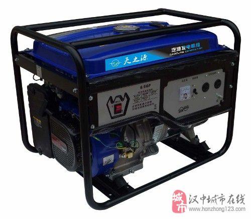 汉中发电机组专卖天之源6千瓦照明电汽油发电机组