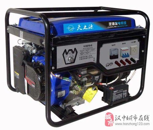 汉中餐饮饭店工程超市养殖备用质保一年6KW发电机