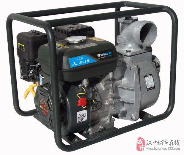 汉中农田坡地抗旱灌溉专用2寸3寸4寸6寸汽油水泵抽