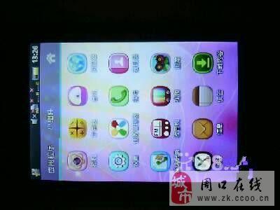 手机550出售