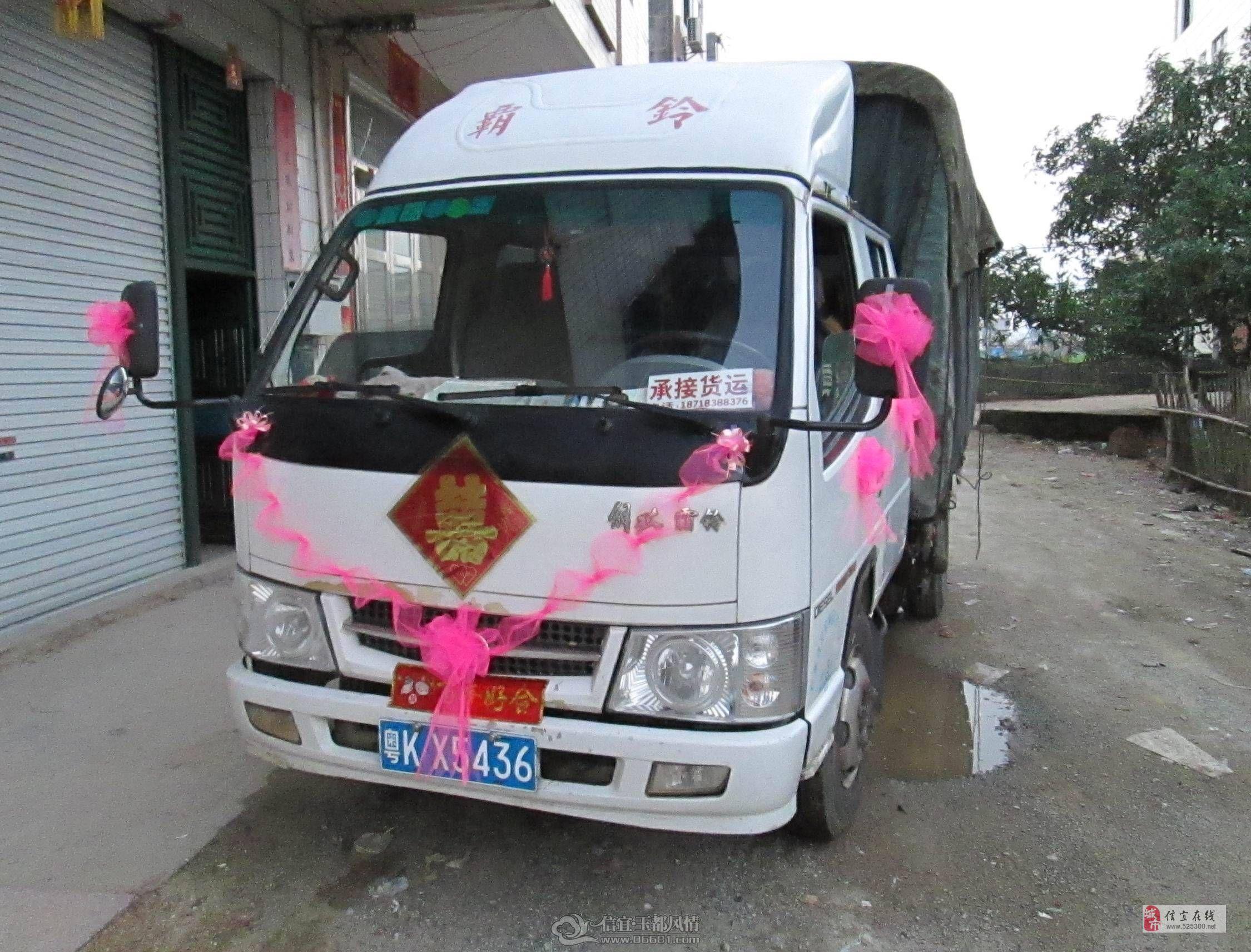 2010款白色雙排座貨車承接貨物運輸丶婚車丶花車拉嫁妝丶搬家