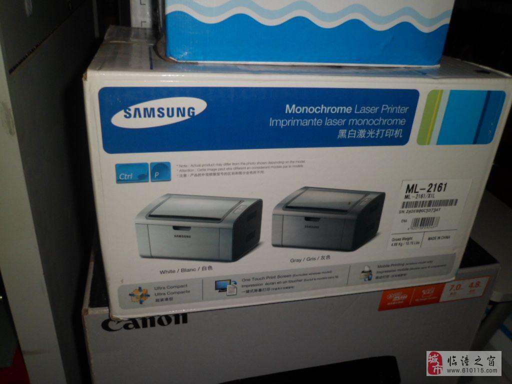 打印机﹑复印机专修专卖