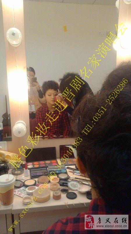 太原唇色化妆摄影学校面向全省招收化妆学员