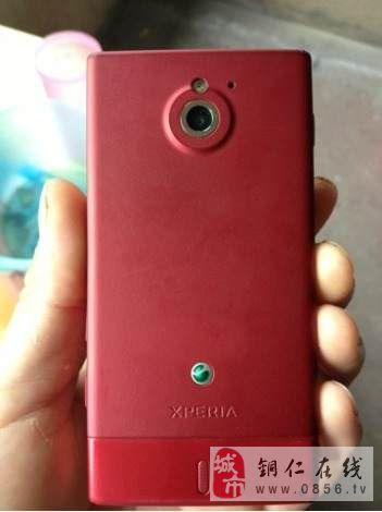 铜仁市出售一台索尼骚红色MT27i