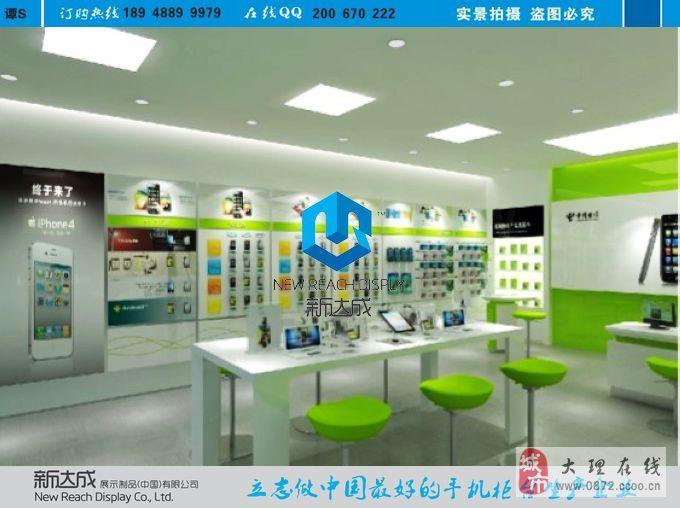 蒲州市中国电信业务桌;礼品展示桌款式