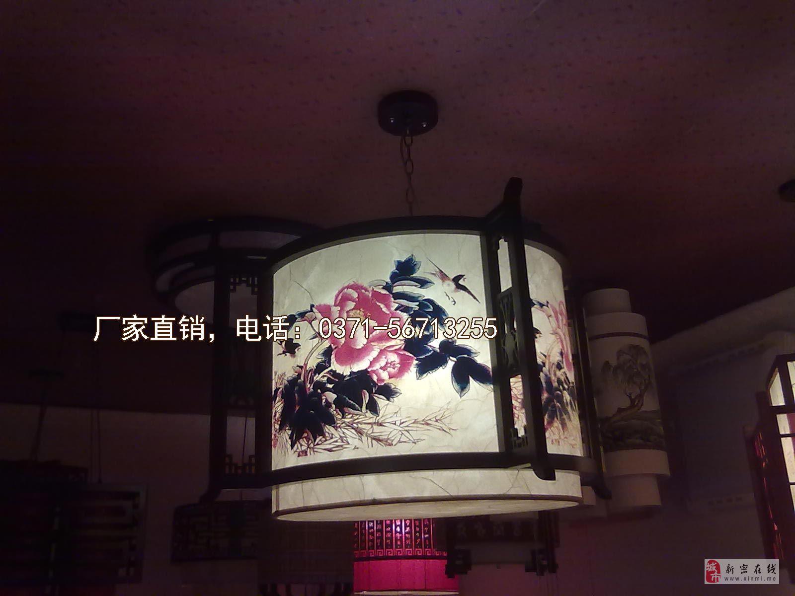 郑州仿古灯/酒店/宾馆/茶楼灯厂家