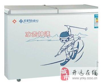 出售9.9成新,蝶形门双温美菱冰柜一台