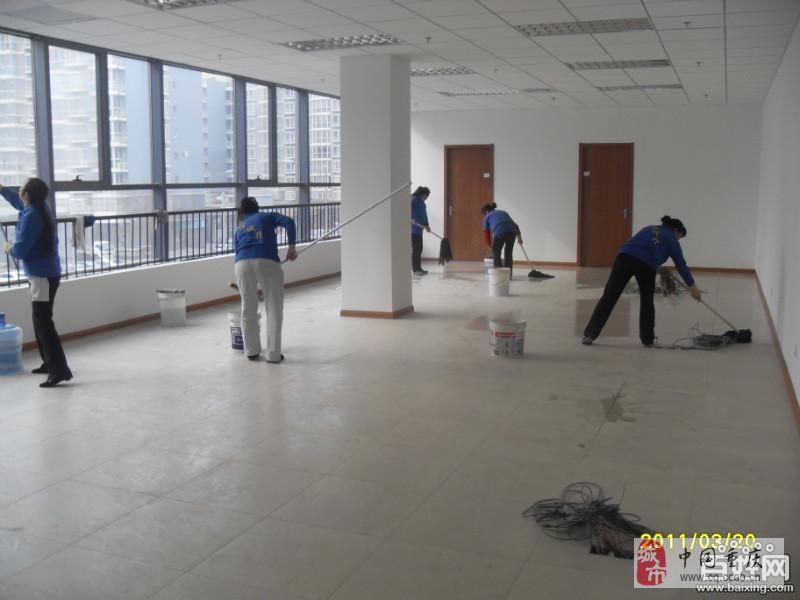 大坪保潔、開荒清潔、地毯窗簾清洗、渝中區清潔公司