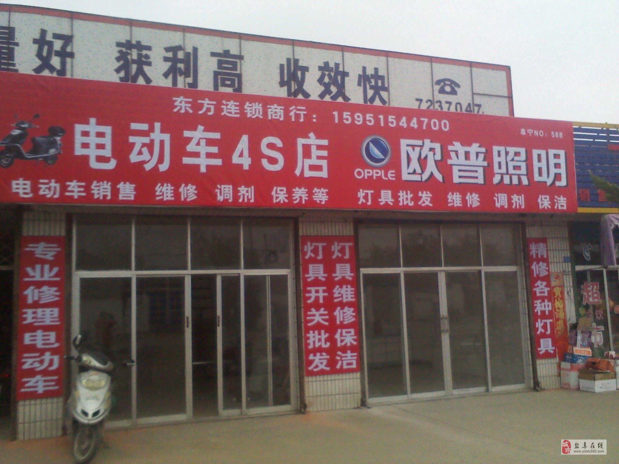 阜宁东方连锁商行长期回收调剂电动车